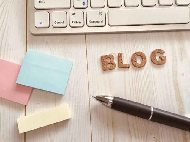 WordPressと無料ブログの違い